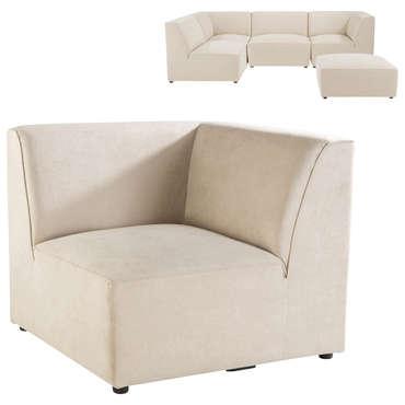 Angle pour canapé modulable ALASKA coloris beige