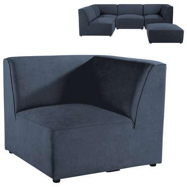 Angle pour canapé modulable ALASKA coloris bleu