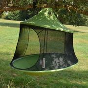 Chaise suspendu Reto / Tente - Ø 150 cm - 1 personne - Cacoon vert en tissu