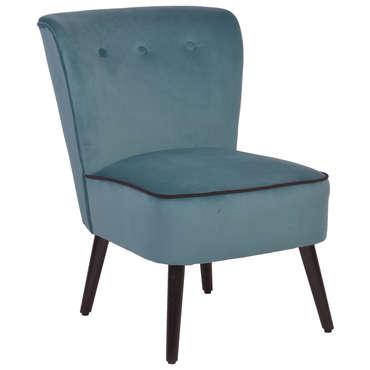 Fauteuil ANDY coloris bleu